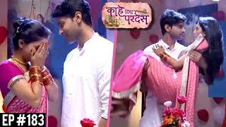 Kahe Diya Pardes | 19th October Episode Update 183 | Zee Marathi | Sayali Sanjeev, Rishi Saxena