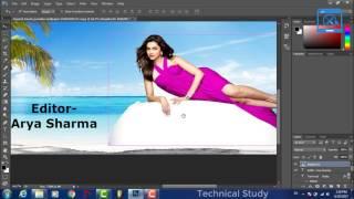 Hindi या Bhojpuri Album का Poster कैसे बनाते है _Adobe photoshop cs6 tutorial in hindi part 1