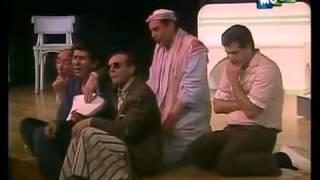 Weghet Nazar   مسرحية وجهة نظر   محمد صبحي