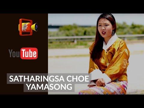 Xxx Mp4 Bhutanese Music Video SATHARINGSA CHOE YAMASONG New York HD Official 3gp Sex