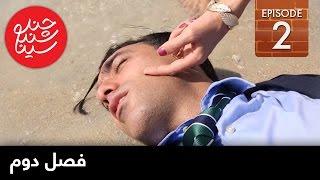 ChandShanbeh S2 - EP02- GM of FARSI1 /  چندشنبه با سینا – فصل دوم – قسمت دوم – مدیر فارسی۱