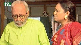 Bangla Natok - Ronger Manush | Episode 92 | A T M Shamsuzzaman, Bonna Mirza, Salauddin Lavlu