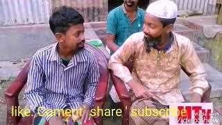 bangla fanny natok  ভেজাইলা