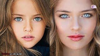 اجمل اطفال فى العالم واشهرهم - شاهد كيف اصبح شكلهم الأن وماذا يفعلون ؟!