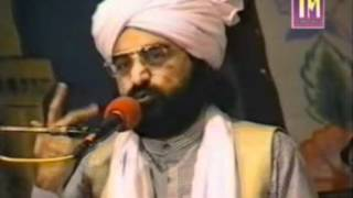 Pir Syed Naseeruddin naseer R.A (City Chak Jamra)- Episode 28 Part 1 of 2