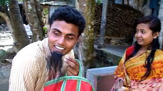 2018 New Comedy ।। ভিক্ষা দাও কাপড় তুলে ।। দমফাটা হাঁসির বাংলা কৌতুক।।By Azad1