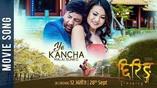 Eh Kancha Malai | TSHERING | New Movie Song 2018 By Yash Kumar/Sunita Thegim |Yash/Kamana