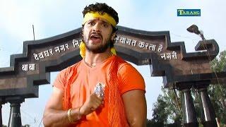 सावन में गांजा पीके भक भईल बा-  खेसारी लाल का ठुमका    khesarilal yadav  bolbam new song