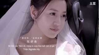 [Vietsub] Teaser quảng cáo Tide 2 - Little Happiness Feeling - Trần Nghiên Hy - Michelle Chen