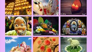 Multicultural Calendar/Traditional Festivals & Celebrations Around the World/Iranian Festivals