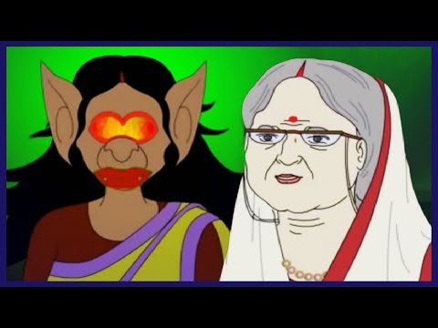 Xxx Mp4 Thakurmar Jhuli Bhooter Upodrob Thakumar Jhuli Cartoon Bengali Stories For Children 3gp Sex