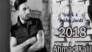 Ahmad Xalil 2018 Shawa Ahang