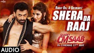 Shera Da Raaj (Full Audio) ● Dev Singh Gill ● Saadey CM Saab ● Goldkartz,Ranjit Gill ● Punjabi Songs