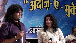 kahin karti hogi wo mera by Vishwasagar Event & Wedding Planner....+ 91 81092 56350