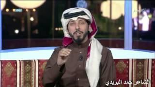 قصيده ( ماشي بدربي ) لهجه عراقيه  - الشاعر حمد البريدي