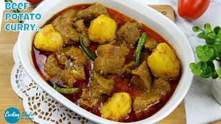 নতুন আলু দিয়ে স্পাইসি গরুর মাংস কারী | Aloo Diye Gorur Mangso | Beef Curry | Bangladeshi Beef Vuna