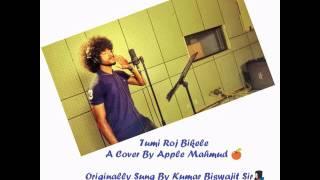 Tumi Roj Bikele Kumar Biswajit  a cover By Apple Mahmud Neel