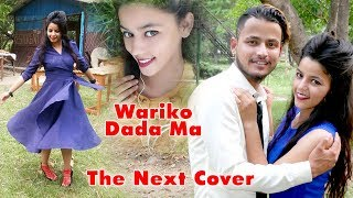 Wariko Dadama Ma ||The Next Team || Official Music Video || New Cover Video 2075/2018