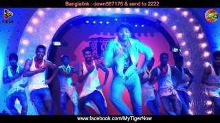 Chakboom Chakboom   GUNDA The Terrorist 2015   Bengali Movie Song   Bappy   Achol