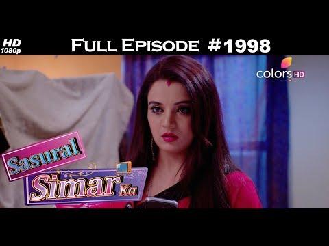 Sasural Simar Ka - 14th December 2017 - ससुराल सिमर का - Full Episode