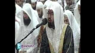 صلاة التراويح للقارئ عبد الولي الأركاني ليلة 2ـ9ـ1434هـ