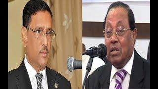 দেখুন নোয়াখালী ৫, দুই ভিআইপি প্রাথীর লড়াই , Noakhali 5, two VIP priority fight