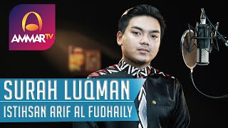 Surat Luqman - Istihsan Al Fudhaily