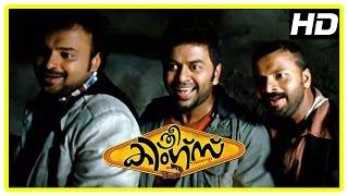 Malayalam Movie | Three Kings Malayalam Movie | Trio Gets the Statue | 1080P HD