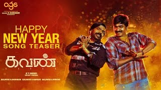 Happy New Year (Song Teaser) - Kavan | Vijay Sethupathi, T Rajhendherr | K V Anand | HipHop Tamizha
