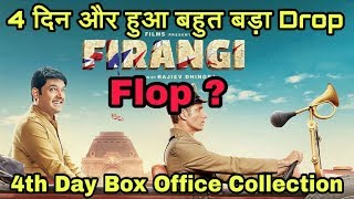 Firangi 4th Day Reports | Box Office Collection | Drop On Monday