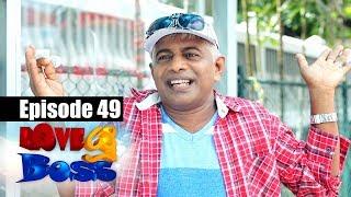 Love You Boss Episode 49 | 27 07 2017 | Siyatha TV
