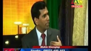 Advocate Tajul Islam murdered nijum mojumdar on ATN Bangla Mukto Songlap