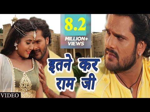 Xxx Mp4 BUS YETNE KAR YE RAM JI Khesari Lal Yadav Kajal Raghwani Deewanapan Bhojpuri Song 2018 3gp Sex