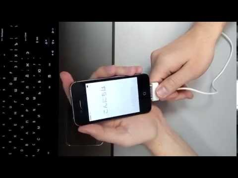 Как перепрошить iphone 4s самому