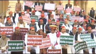 Samajwadi Party protests in UP