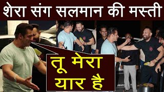 Salman Khan's FUN moment with Bodyguard Shera at airport; Watch Video | FilmiBeat