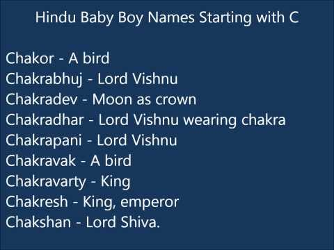 Xxx Mp4 Indian Hindu Baby Boy Names Starting With C 3gp Sex