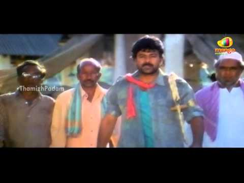 Xxx Mp4 Maanbumigu Mesthri Movie Scenes Chiranjeevi Punch Dialogue To Sharath Saxena Meena Silk Smitha 3gp Sex