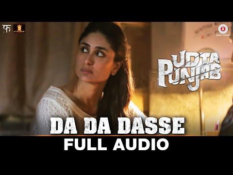 Xxx Mp4 Da Da Dasse Full Audio Udta Punjab Amit Trivedi Shellee Kanika Kapoor Babu Haabi 3gp Sex
