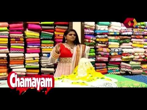 Chamayam   Salwar Material Collections
