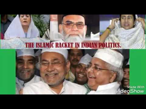 Muslim Appeasement in India.