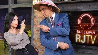 """The Sina Show - """"Season 1 Episode 3"""" OFFICIAL VIDEO"""