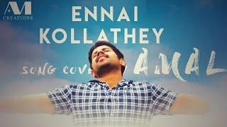 Ennai Kollathey | cover by AMAL | AVM Creations | CIET