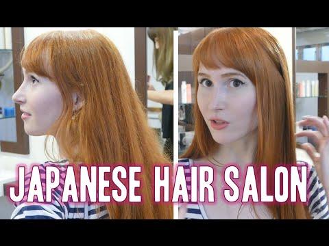 Japanese hair salon My first ever visit