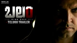 Hrithik Roshan's Balam Theatrical Trailer | Hrithik Roshan | Yami Gautam | TFPC