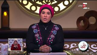 قلوب عامرة - التجلي الإلهي على سيناء .. الإثنين 12 فبراير 2018