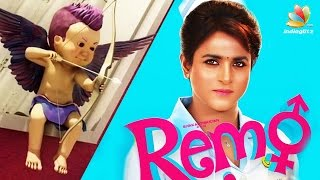Remo Movie Story Revealed | Latest Tamil Cinema News | Sivakarthikeyan