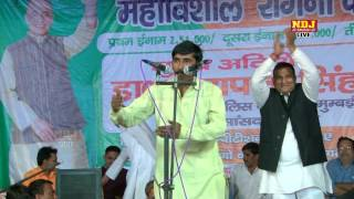 Haryanvi Rangkat Ragni 2016 | प्राचीन इतिहाश सुणादु अपने कुल का सारा । Latest Ragni 2016 | NDJ Music