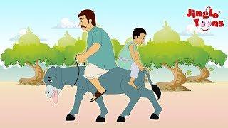 Gadhe ki sawari | गधे की सवारी | Dadimaa ki Kahaniya | Hindi Stories By JingleToons