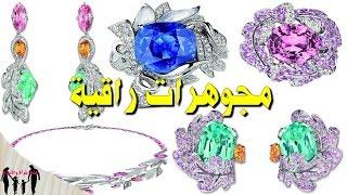 تألقي من حدائق شوميه للمجوهرات الراقية         (HD)